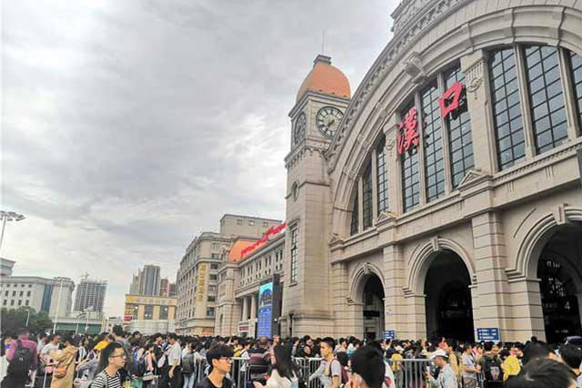 """武汉""""五一""""假期铁路客流达疫情以来最高峰"""