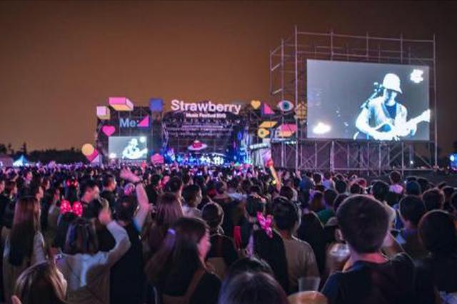 世卫组织点评武汉草莓音乐节 中国在享受防控带来的成果