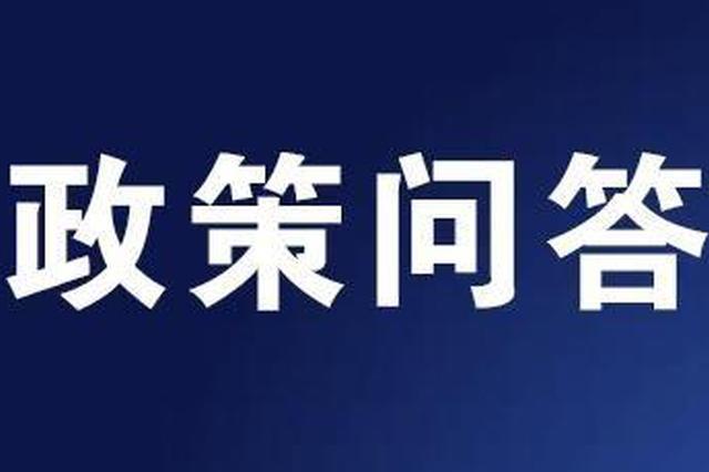 2021年武汉市义务教育阶段新生入学招生政策问答