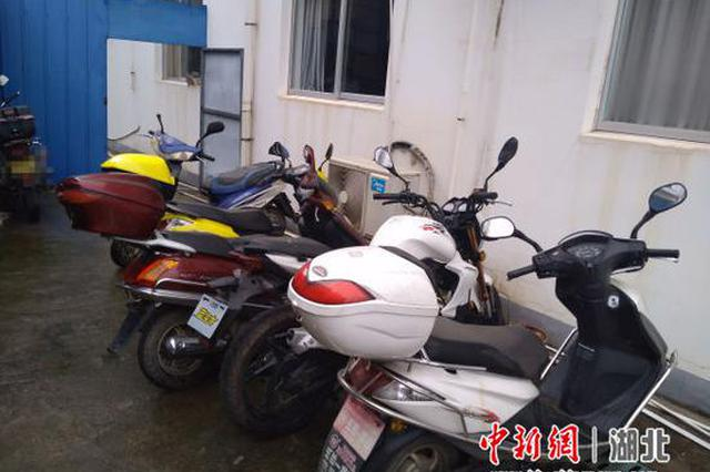 麻城警方打掉一盗窃摩托车团伙 抓获5人破案20余起