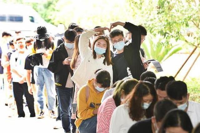 520!武汉新人扎堆领证结婚