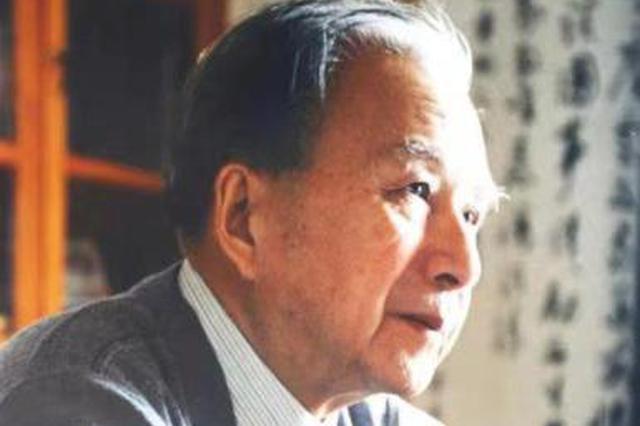 著名历史学家、教育家章开沅先生在武汉逝世