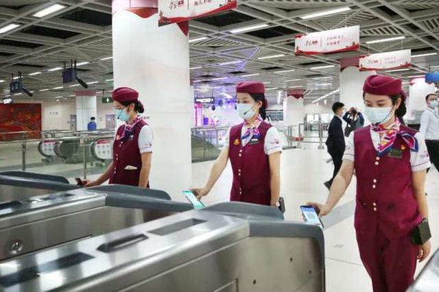 手机扫码乘地铁能9折吗?武汉地铁集团回应来了
