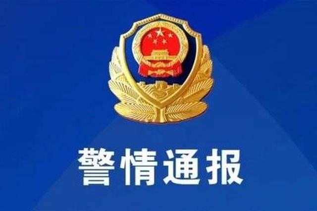 武汉警方通报女子高坠身亡:系高坠身亡 排除刑案