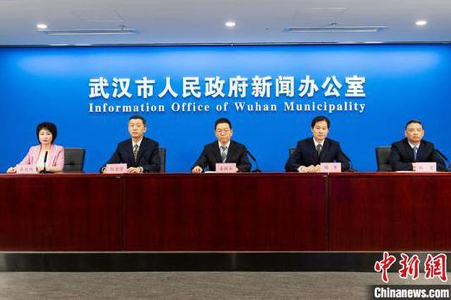 武汉发布首批271个数字经济应用场景