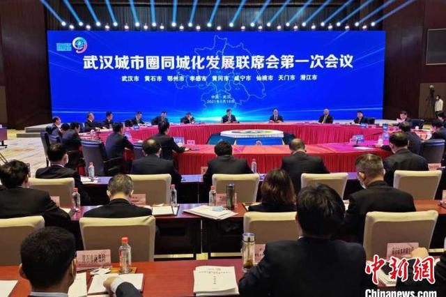 武汉城市圈GDP超2.6万亿元 协同发展进展明显