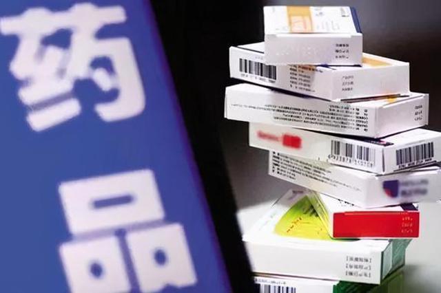 湖北省124个品规的常用药品降价 最高降幅96.24%