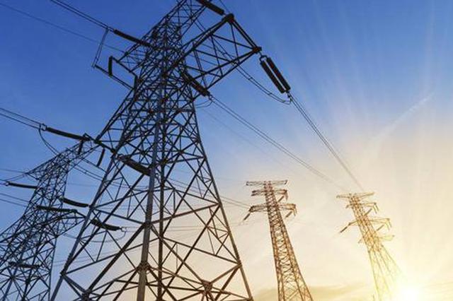 今夏湖北电网最大负荷预计为4500万千瓦