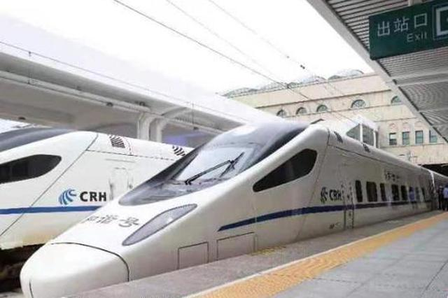 6月13日全国铁路预计发送旅客860万人次