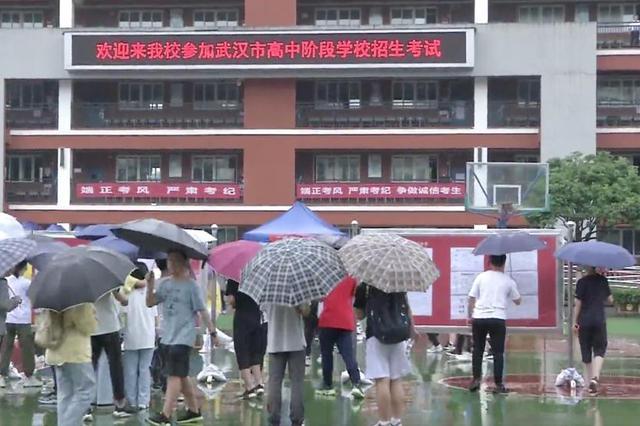 武汉中考6月20日开考 80个考点19日向考生开放