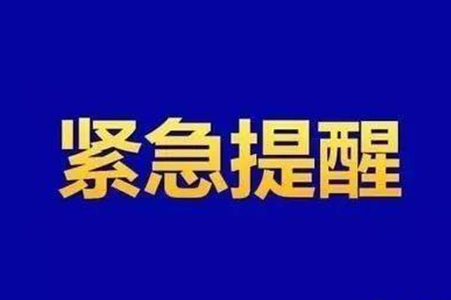 深圳市报告2例本土确诊病例 武汉疾控发布紧急提醒
