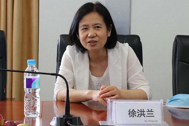 武汉市原副市长徐洪兰被双开 涉嫌受贿数额特别巨大
