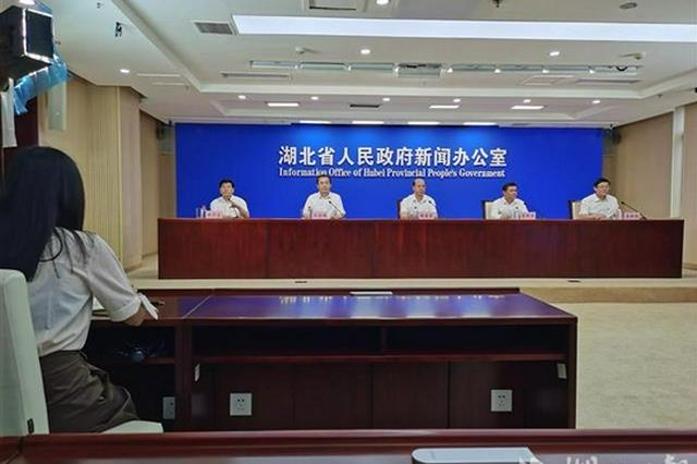 湖北省全面铺开自然灾害综合风险普查