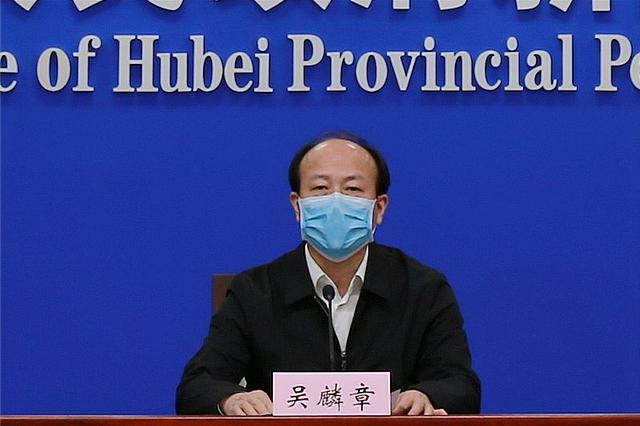 吴麟章任湖北省政协副秘书长