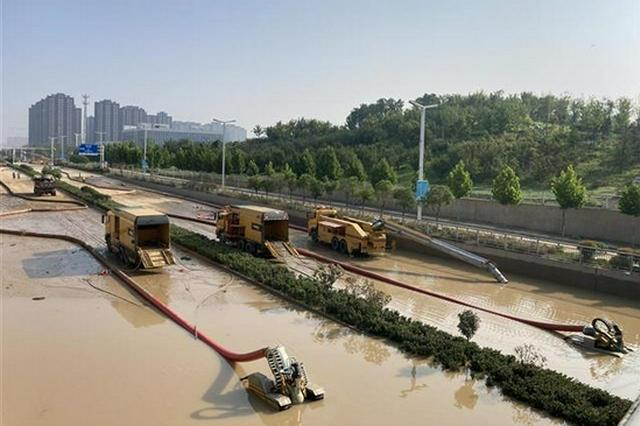 武汉第二批排水救援队紧急奔赴河南安阳救灾