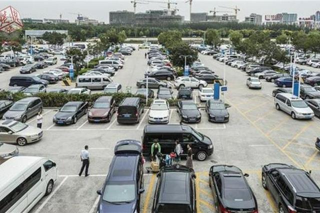 湖北:每个县市区今年至少新建2个至3个公共停车场