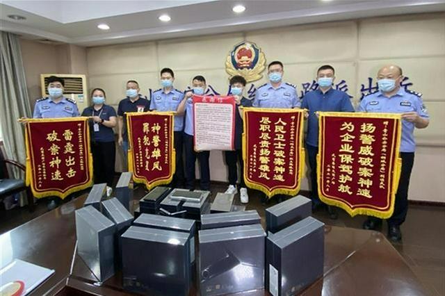 商场23部新手机被盗 武汉青山警方14小时追回