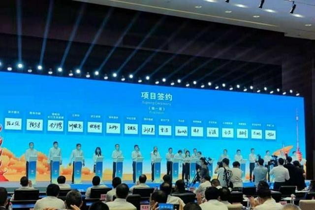 武汉举办第三季度招商引资大会 签约投资超4000亿元