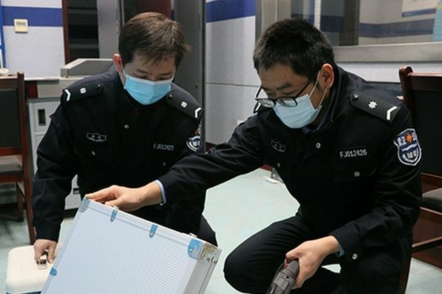 武汉加强网络监管 清理下架12款高风险APP