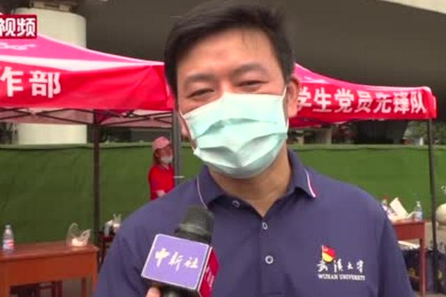 武汉高校开学 需持48小时内核酸检测阴性证明