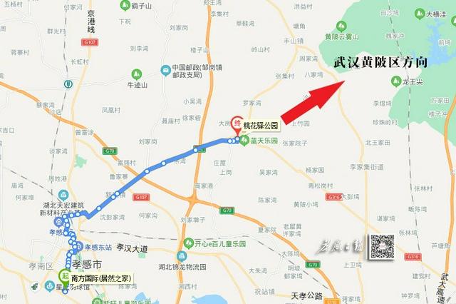 武汉至孝感将开通两条城际公交线路