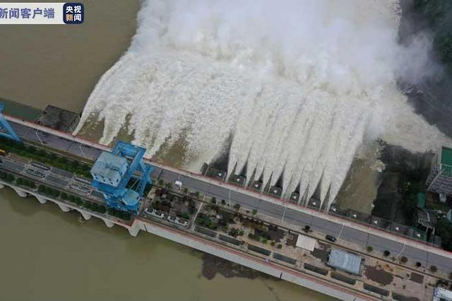 167.4米!丹江口水库超历史最高水位记录