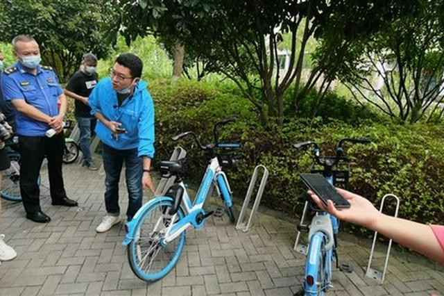 """武汉试点首批共享单车""""电子围栏"""" 违停无法还车多付费"""