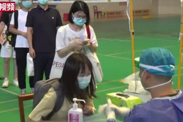 武汉高校学生返校后免费进行核酸检测