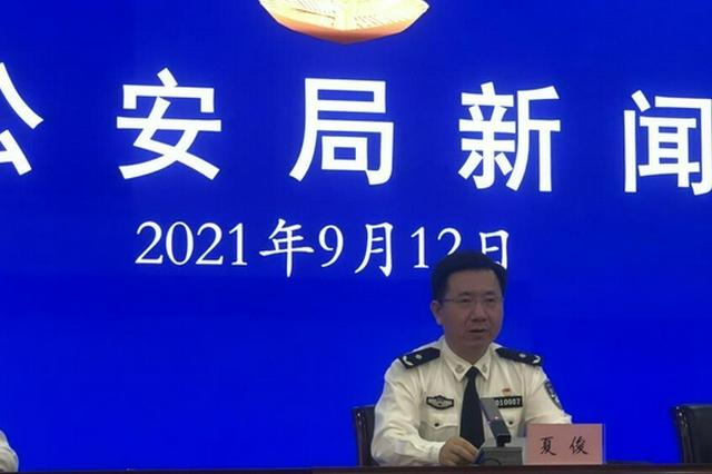 武汉调整完善落户政策 夫妻、子女随迁条件放宽