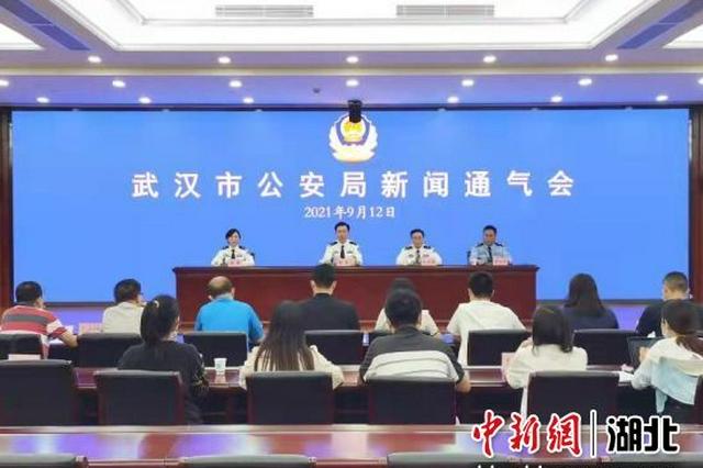 你关心的都在这里!武汉警方详解最新落户政策