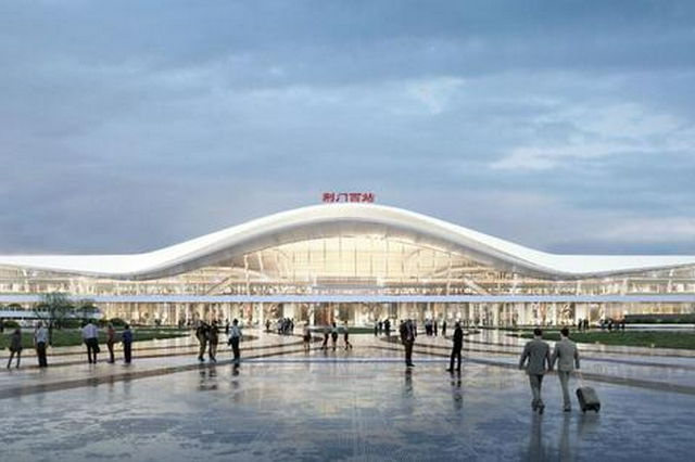 荆门西站开工时间定了!9月30日前开工建设