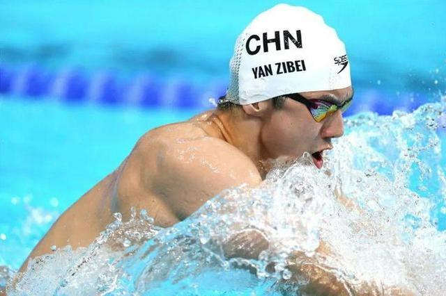 闫子贝摘金 湖北队包揽全运会男子100米蛙泳冠亚军