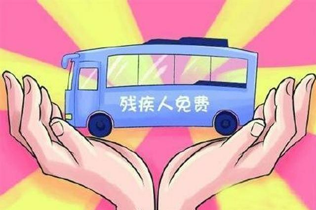 9月30日起,武汉这些人乘坐公共交通免费