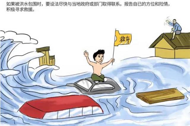 湖北省防办启动汉江流域防汛Ⅳ级应急响应