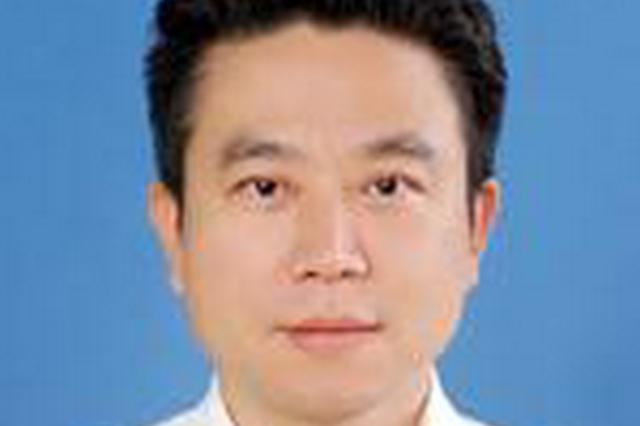 王济民任湖北省商务厅厅长(图/简历)