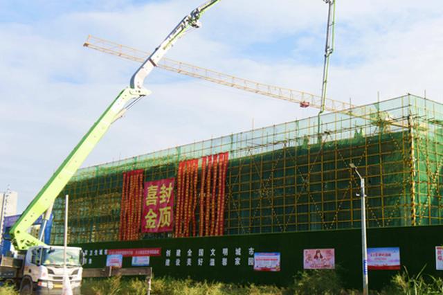 蔡甸黄陵小学项目主楼封顶 可容纳24个教学班