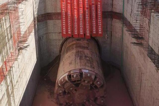 黄冈综合管廊工程全线贯通 顶管直径为全国之最