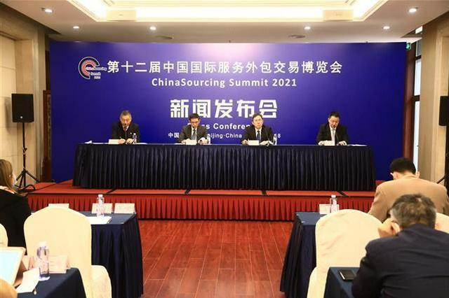 第十二届服博会将于10月28日在武汉启幕