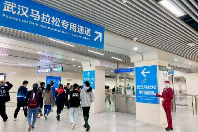 2021武汉马拉松周日开跑 这些人可免费乘地铁