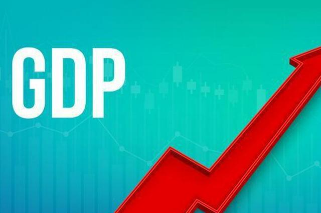 前三季度武汉GDP比上年同期增长18.8%