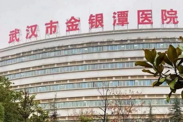 最新通报!天门确诊病例已转至武汉金银潭医院