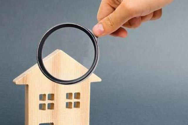 重磅!房地产税改革试点来了!