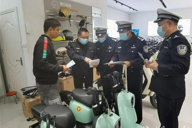 6种违法违规行为被叫停 武汉严查电动自行车非法改装