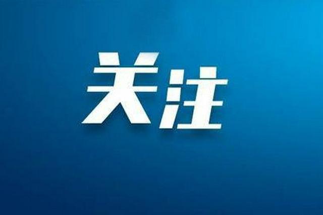 湖北省疾病预防控制中心发布紧急提示