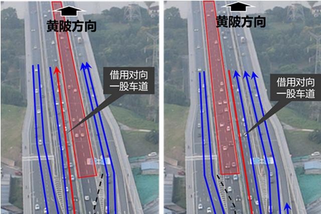 10月26日起岱黄高速府河大桥上占道施工 请注意绕行