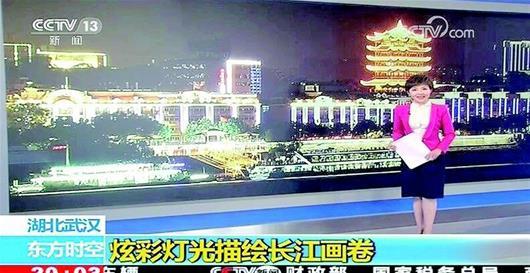 图为:央视直播画面