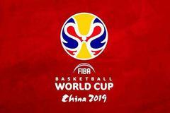 2019男篮世界杯