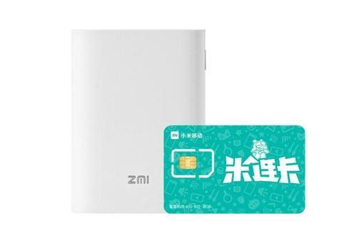 资料图:小米电话卡。小米官网截图