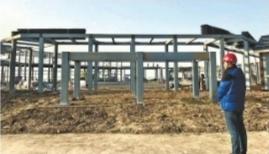青山沙排主比赛场馆钢结构完工 记者王谦摄