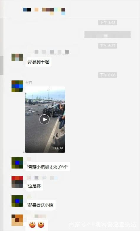 """辟谣!网传十堰市""""香菇小镇死6人""""是谣言"""